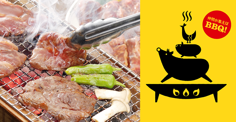 あなたのお肉屋さん、岩永源蔵本店 バーベキューデリバリーサービス