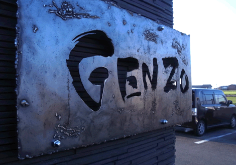 GENZO