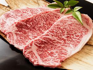 『ステーキ肉』をお求めのお客さま