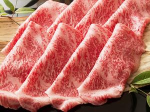 『スライス肉』『焼肉用』をお求めのお客さま