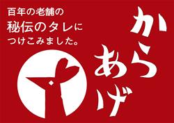 main-banner03