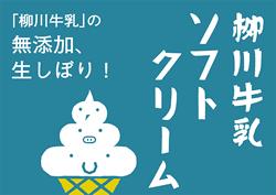 main-banner04