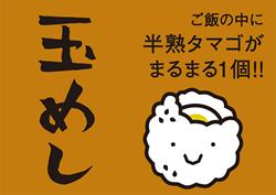 main-banner01